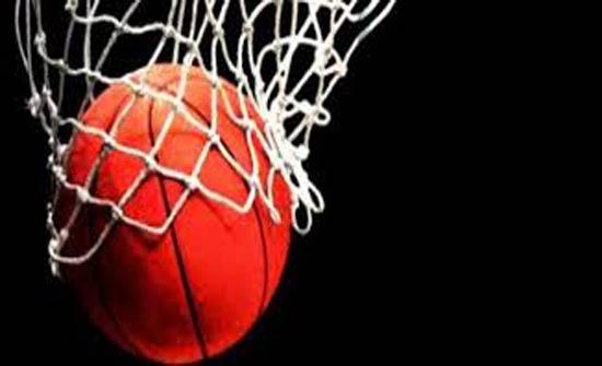 دوري الناشئين لكرة السلة ينطلق غدا