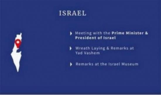 غضب إسرائيلي من خريطة أميركية دون الضفة وغزة والجولان