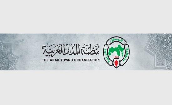 """""""المدن العربية"""" تحتفي بيومها تحت شعار """"العمل التطوعي: مسؤولية مجتمعية وتنمية موارد"""""""