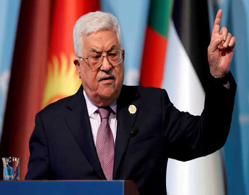 الرئيس الفلسطيني: أمريكا استبعدت نفسها كوسيط في عملية السلام بانحيازها لإسرائيل