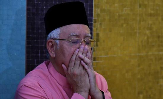 ماليزيا تبحث في منزل رئيس وزرائها السابق عن ادلة فساد