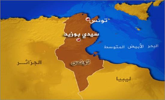 تونس تقر قانونا لمناهضة التمييز العنصري