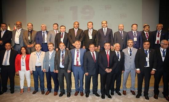 افتتاح مؤتمر منظمة المدن المتحدة والإدارات المحلية