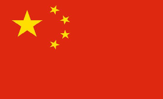 الصين تبدأ تشغيل ميناء يعمل بتقنية الجيل الخامس