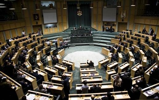 اسماء النواب الذين حضروا والذين غابوا بعذر وبدون عذر عن الجلسة المسائية