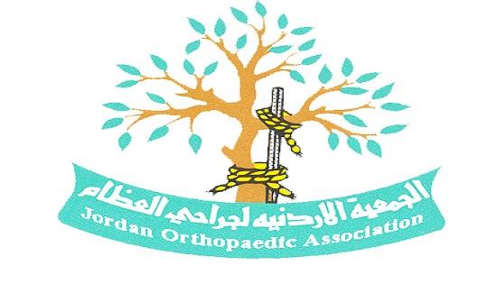 القرم رئيسا لمجموعة جراحة الاصابات الرياضية والمناظير