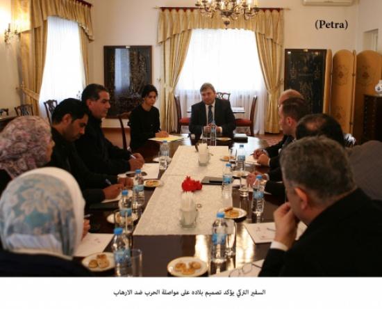السفير التركي يؤكد تصميم بلاده على مواصلة الحرب ضد الارهاب