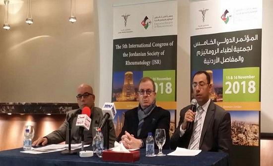 مؤتمر أطباء الروماتيزم الدولي الخامس ينطلق الخميس المقبل