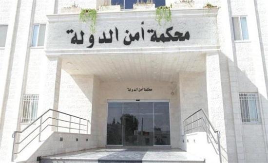 أمن الدولة تصدر احكاما مشددة بقضايا الترويج لداعش ( تفاصيل عن  خلية معان )
