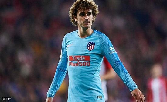 """""""تصريح قديم"""" قد ينسف فرص انضمام غريزمان إلى برشلونة"""