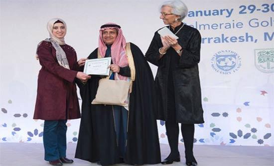 صندوق النقد الدولي يكرم الريادية الأردنية أفنان علي