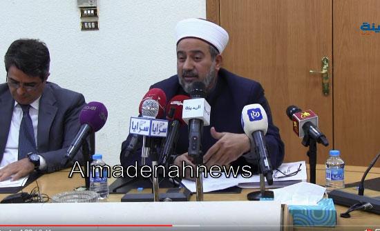لجنة فلسطين تناقش مع ابو البصل تأشيرات العمرة لابناء غزة وعرب 48
