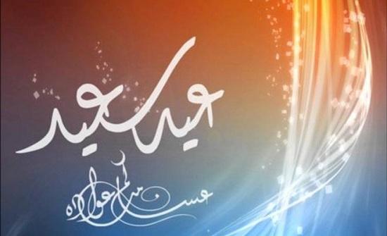 بلديات شمال الكرك تستعد لاستقبال عيد الفطر