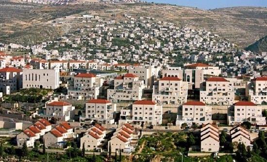 الأمم المتحدة: المستوطنات الإسرائيلية غير قانونية