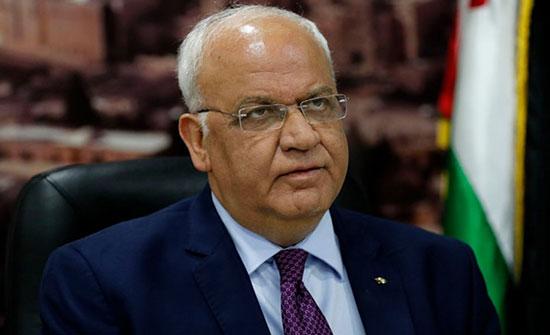 عريقات: احلال السلام بالمنطقة يتطلب اقامة دولة فلسطينية