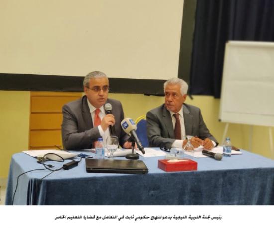 رئيس لجنة التربية النيابية يدعو لنهج حكومي ثابت في التعامل مع قضايا التعليم الخاص