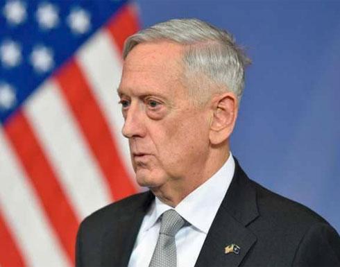 ماتيس: الدبلوماسية يجب أن تفرض العقل على زعيم كوريا الشمالية