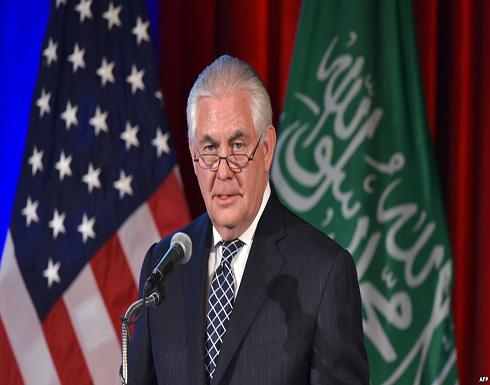 تيلرسون: ندعم الخطة السعودية 'رؤية 2030'