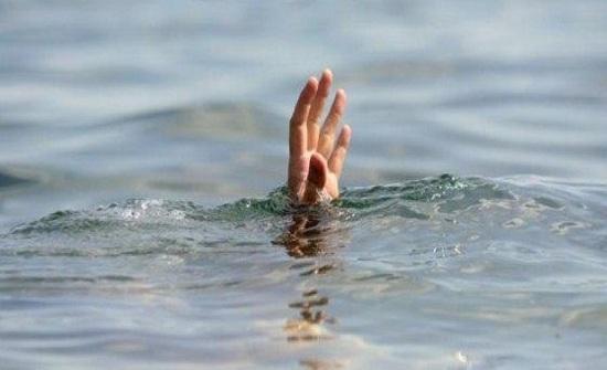 الكرك : وفاة شاب اثر حادث غرق في بركة زراعية