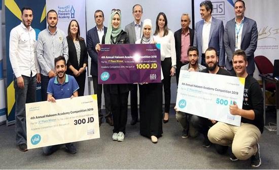 اعلان الفرق الفائزة في مسابقة اكاديمية حكيم للجامعات الاردنية