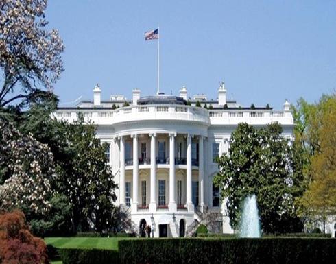 قبيل زيارة ترمب.. البيت الأبيض يوجه ضربة لإسرائيل