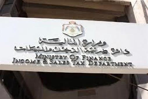 ضبط 1570 حالة تهرب ضريبي لنهاية حزيران