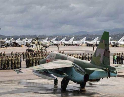 روسيا: الطائرات بدون طيار التي استهدفت قاعدة حميميم أقلعت من إدلب