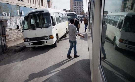 المواصلات من العقبات المعيقة لعمل الأردنيات