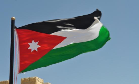 """الأردن يدين افتتاح السلطات الإسرائيلية ما يسمى بــ""""طريق الحجاج"""""""