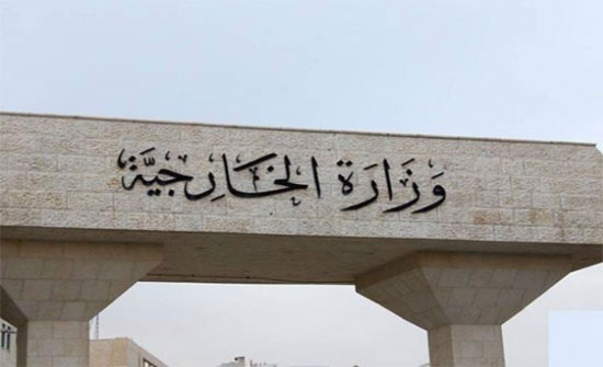 الأردن يدين الهجوم الإرهابي في كابول