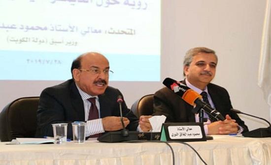 """محاضرة حول """"الديمقراطية في المنطقة العربية"""" في منتدى الفكر العربي"""