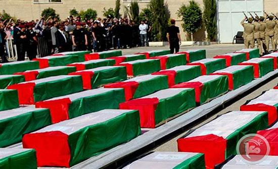 صور : الاحتلال يقرر تسليم جثامين ثلاثة شهداء
