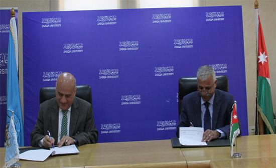 اتفاقية تعاون بين جامعة الزرقاء وجمعية أساتذة اللغة الانجليزية والترجمة في الجامعات العربية