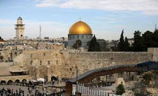 اللجنة الملكية لشؤون القدس تستنكر بناء الكنيس