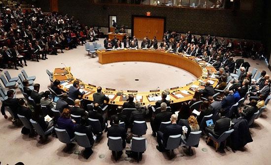 لأول مرة منذ التمرد الفاشل.. مشاورات مغلقة حول فنزويلا في مجلس الأمن