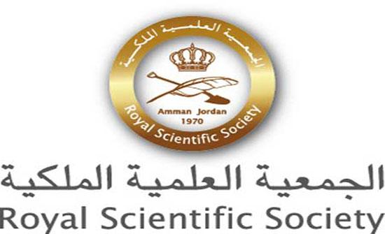 اختتام ورشة ريادة الأعمال في الجمعية العلمية الملكية