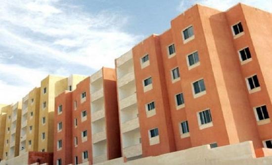 الموافقة على بيع قطع اراض في مدينة الملك عبدالله بن عبدالعزيز