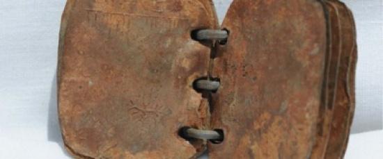 بالصور .. العثور على ما يُعتقد أنه أول نصوص للمسيح في المملكة
