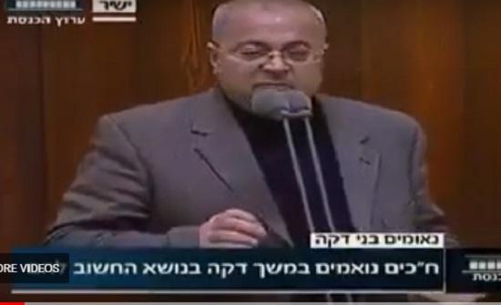 بالفيديو ...  نائب في الكنيست الإسرائيلي بعد زيارة الأردن : أنا وحداتي ابن مخيمات