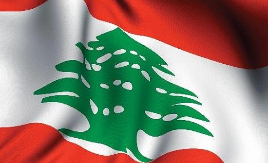 انعقاد الملتقى السابع عشر لمجتمع الاعمال العربي في لبنان الأربعاء المقبل