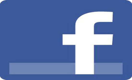 فيسبوك يقر بجمع بيانات من خارج مستخدميه