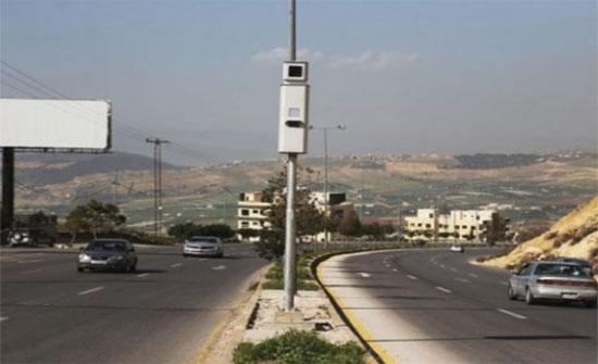 بدء التشغيل الفعلي لـ(19) كاميرا مراقبة لضبط المخالفات في عمان الثلاثاء..(أماكن تواجدها)