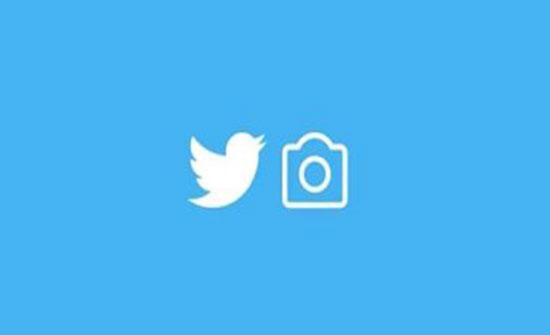 ارتفاع قيمة أسهم تويتر بنسبة 9.5% خلال الربع الثانى من 2019