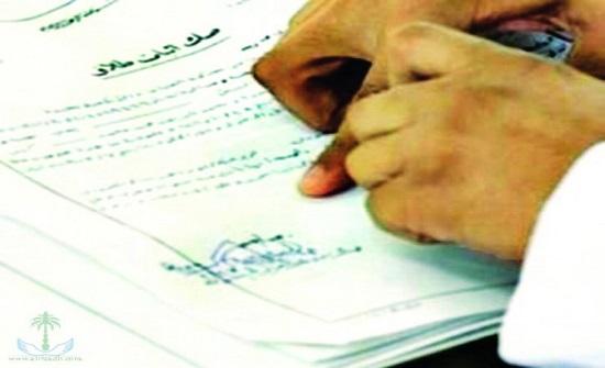 كاتب سعودي  خليجي ستيني وضع شرطا غريبا لطلاق زوجته الشابة