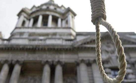 وزير الاتصالات: ماليزيا تقرر إلغاء عقوبة الإعدام