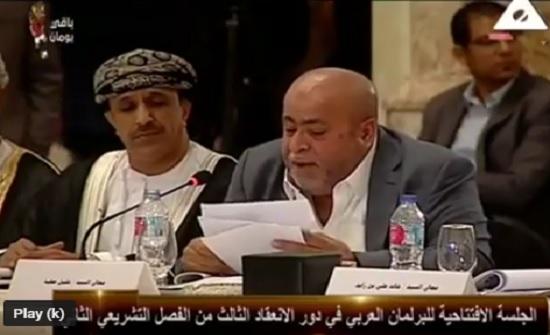 بالفيديو ..عطية : البرلمان العربي وافق على  دعم الوصاية الهاشمية على المقدسات في القدس