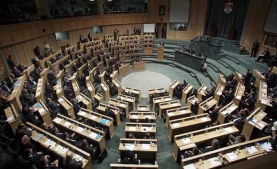 اقتطاع 1% من رواتب النواب و الوزراء لصالح صندوق الشهداء