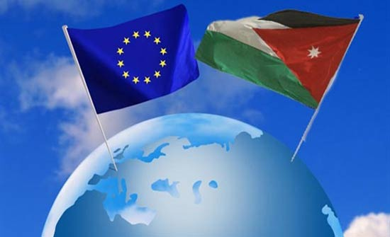 """الاتحاد الأوروبي يطلق مسابقة """"رايز"""" لدعم مواهب الشباب"""