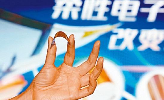 الصين تخترع رقائق متناهية الصغر تشكل ثورة في الاقتصاد الرقمي