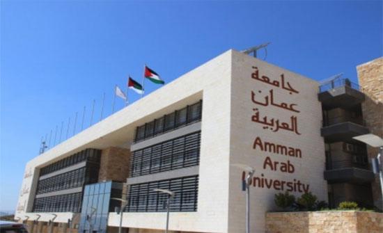 """عمان العربية"""" تشارك في ملتقى ايراسموس بلس في قبرص"""